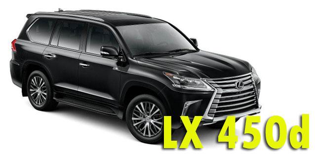 Фаркопы для Lexus LX 450d