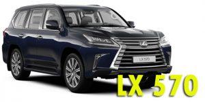 Защита картера двигателя для Lexus LX570