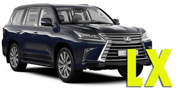 Защита картера двигателя для Lexus LX