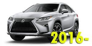 Защита картера двигателя для Lexus RX 2016-