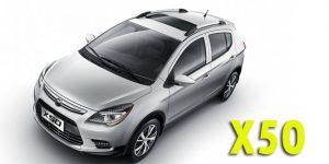 Защита картера двигателя для Lifan X50