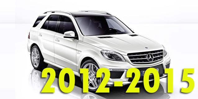 Фаркопы для Mercedes-Benz M-Class 2012-2015