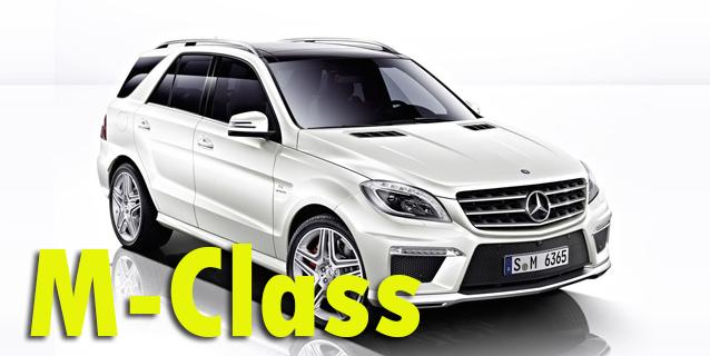 Фаркопы для Mercedes-Benz M-Class