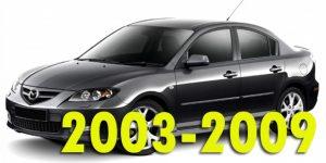 Защита картера двигателя для Mazda 3 2003-2009