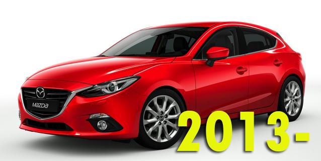 Защита картера двигателя для Mazda 3 2013-