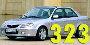 Фаркопы для Mazda 323