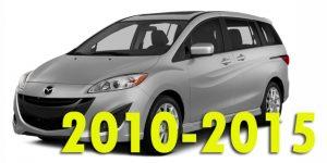 Защита картера двигателя для Mazda 5 2010-2015