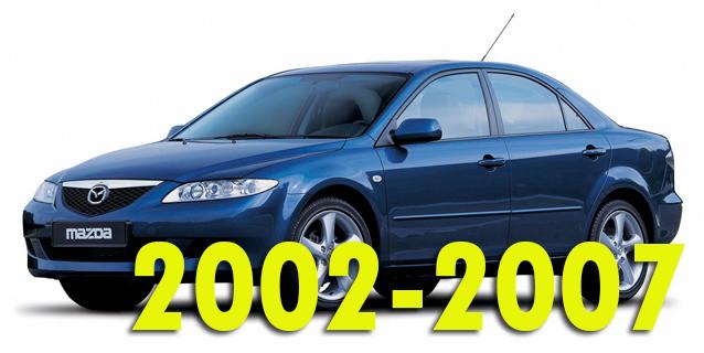 Защита картера двигателя для Mazda 6 2002-2007