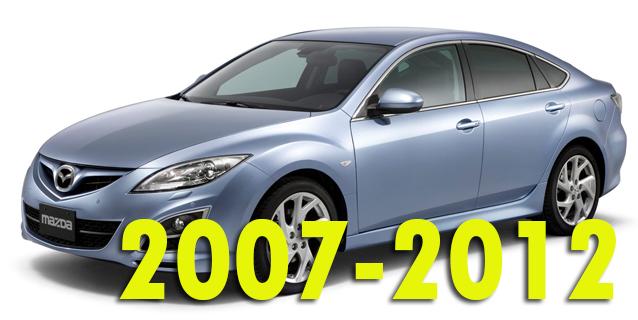 Защита картера двигателя для Mazda 6 2007-2012