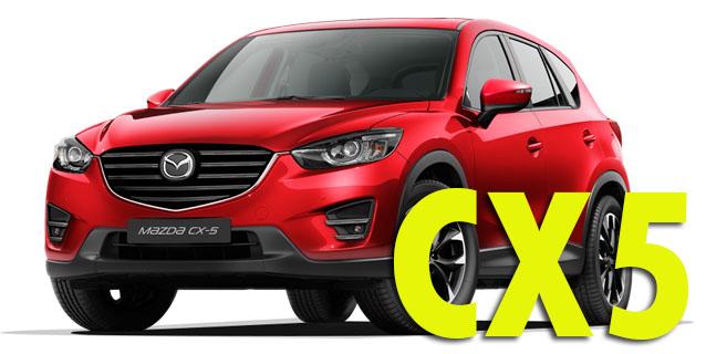 Фаркопы для Mazda CX-5