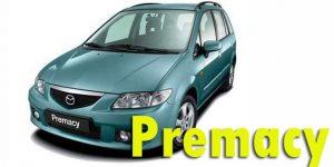 Фаркопы для Mazda Premacy