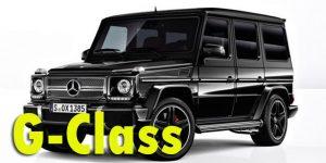 Фаркопы для Mercedes-Benz G-Class