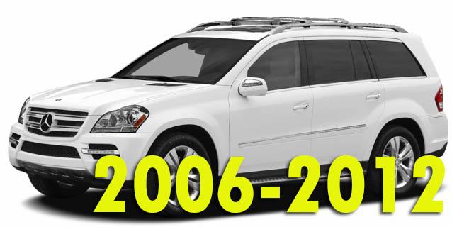 Фаркопы для Mercedes-Benz GL-Class 2006-2012