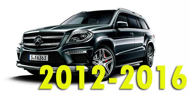 Защита картера двигателя для Mercedes-Benz GL-Class 2012-2016