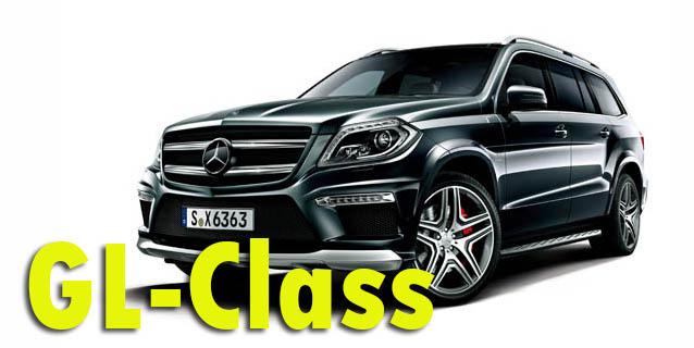 Фаркопы для Mercedes-Benz GL-Class