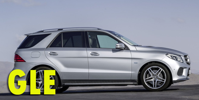 Фаркопы для Mercedes-Benz GLE