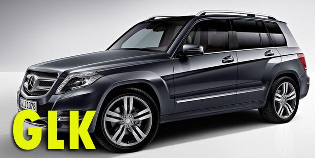 Фаркопы для Mercedes-Benz GLK