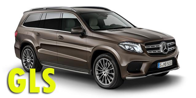 Фаркопы для Mercedes-Benz GLS
