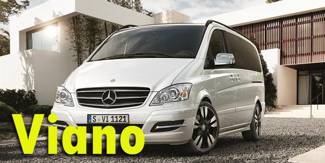 Фаркопы для Mercedes-Benz Viano