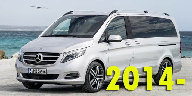Фаркопы для Mercedes-Benz Vito 2014-