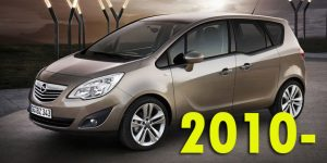 Фаркопы для Opel Meriva 2010-