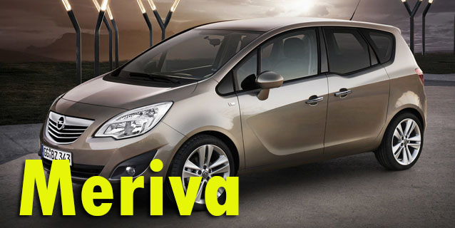 Фаркопы для Opel Meriva