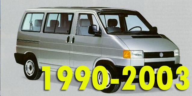 Фаркопы для Volkswagen Multivan 1990-2003