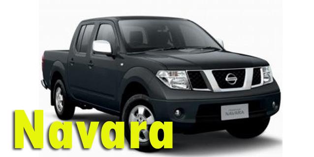 Кунги для Nissan Navara