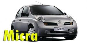 Фаркопы для Nissan Micra
