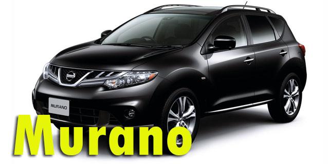 Фаркопы для Nissan Murano