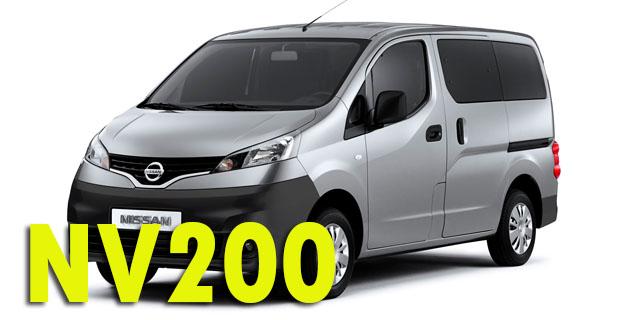 Фаркопы для Nissan NV200