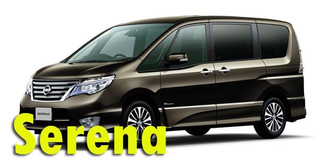 Защита картера двигателя для Nissan Serena