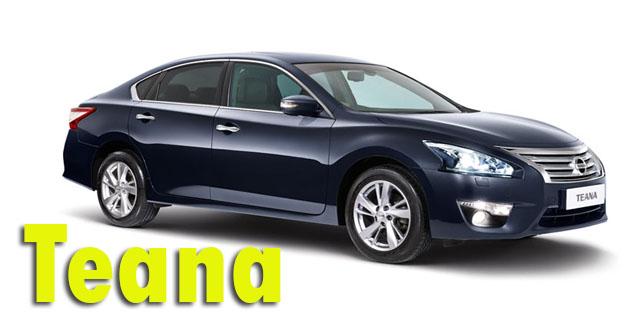 Защита картера двигателя для Nissan Teana