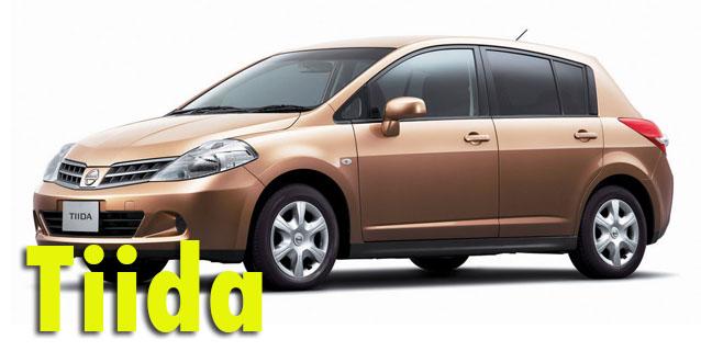 Защита картера двигателя для Nissan Tiida