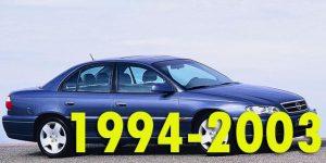 Защита картера двигателя для Opel Omega 1994-2003