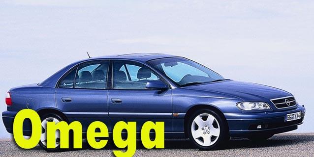 Фаркопы для Opel Omega
