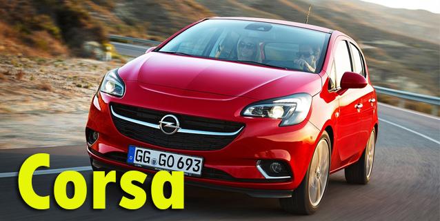 Фаркопы для Opel Corsa