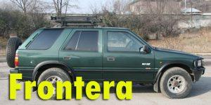 Фаркопы для Opel Frontera