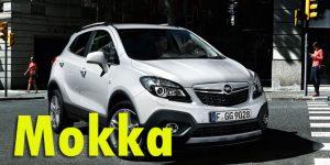 Фаркопы для Opel Mokka