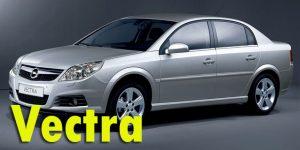 Фаркопы для Opel Vectra