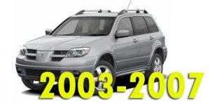 Защита картера двигателя для Mitsubishi Outlander 2003-2007