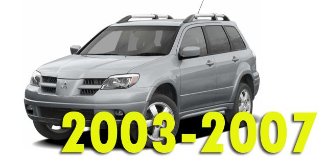Фаркопы для Mitsubishi Outlander 2003-2007