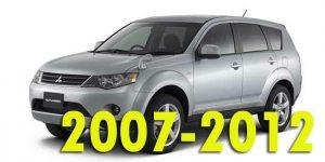Защита картера двигателя для Mitsubishi Outlander 2007-2012