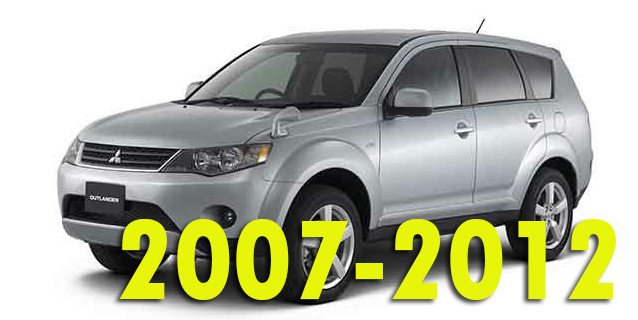 Фаркопы для Mitsubishi Outlander 2007-2012