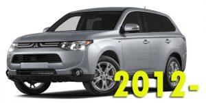 Защита картера двигателя для Mitsubishi Outlander 2012-
