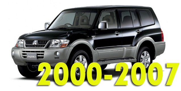 Фаркопы для Mitsubishi Pajero 2000-2007