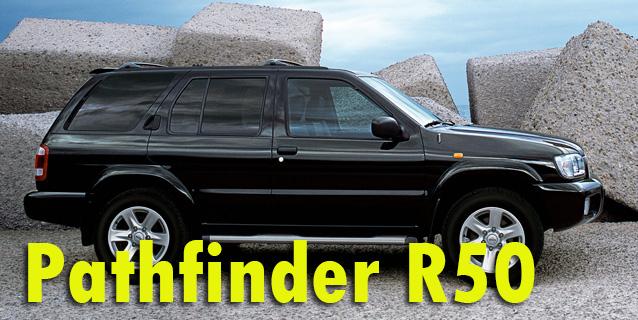 Защита картера двигателя для Nissan Pathfinder R50 1996-2004