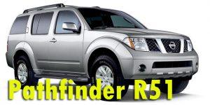 Защита картера двигателя для Nissan Pathfinder R51 2004-2014
