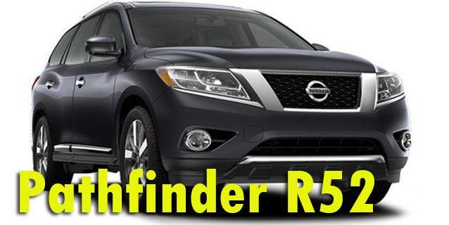 Защита картера двигателя для Nissan Pathfinder R52 2014-
