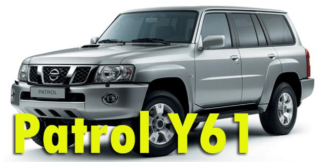 Защита картера двигателя для Nissan Patrol Y61 1997-2010